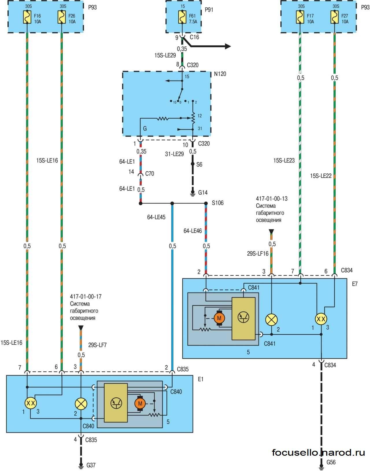 Схема потолочной проводки форд фокус 3
