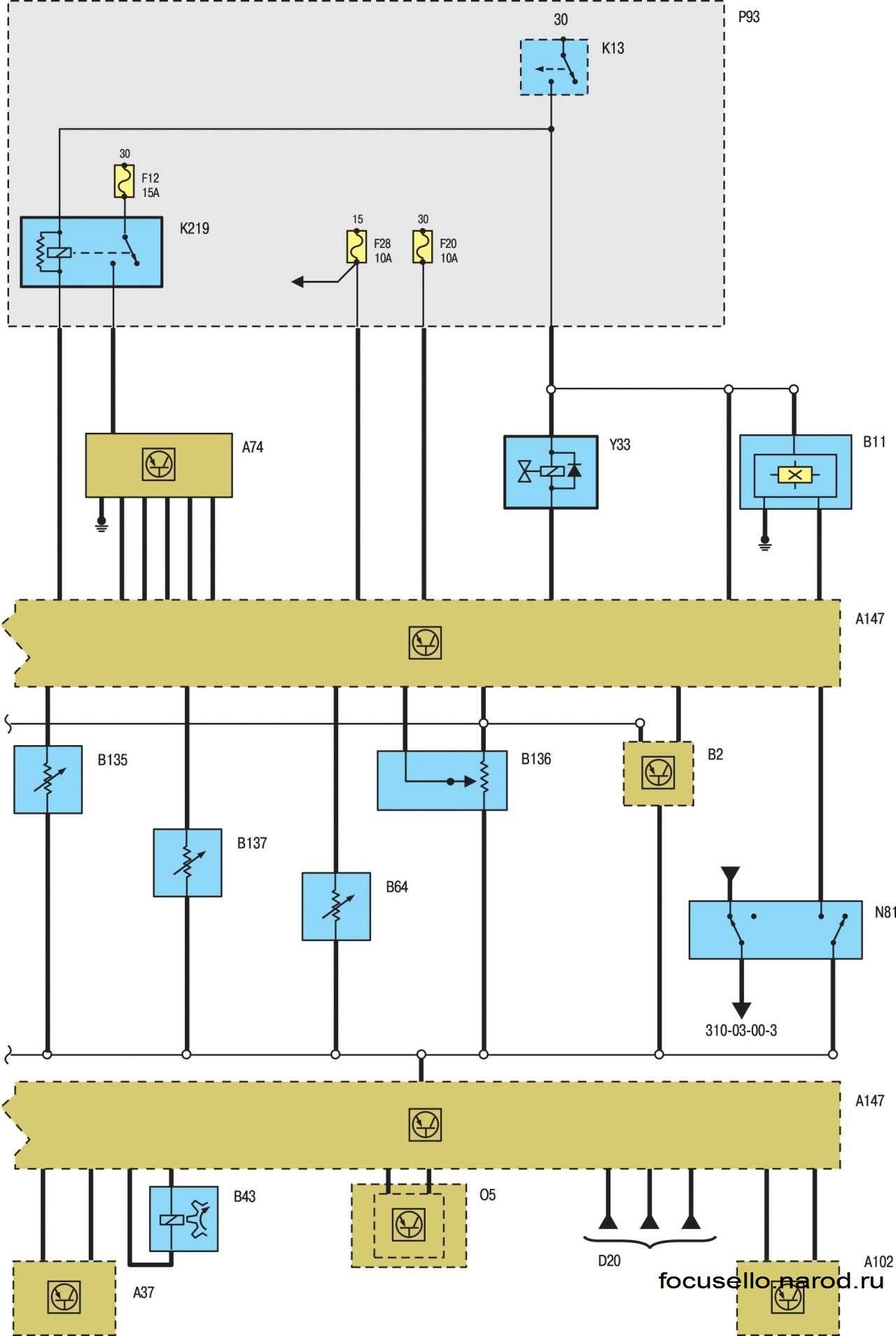 Принципиальная схема блока предохранителей форд фокус 2